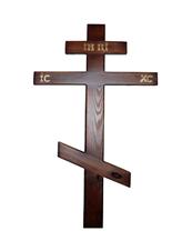 Кресты временные