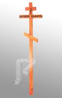 Крест деревянный №4